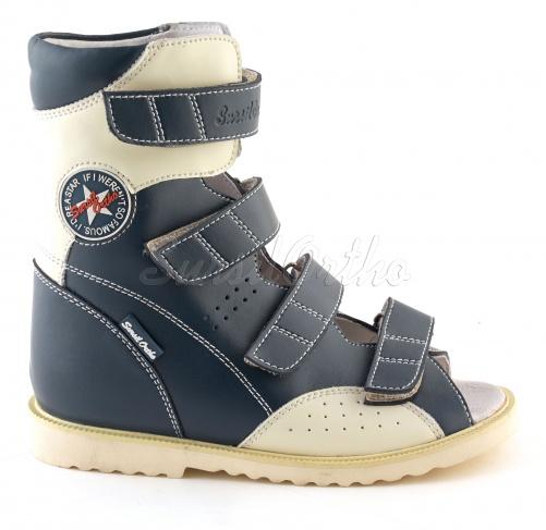 Ортопедические сандали для мальчиков купить