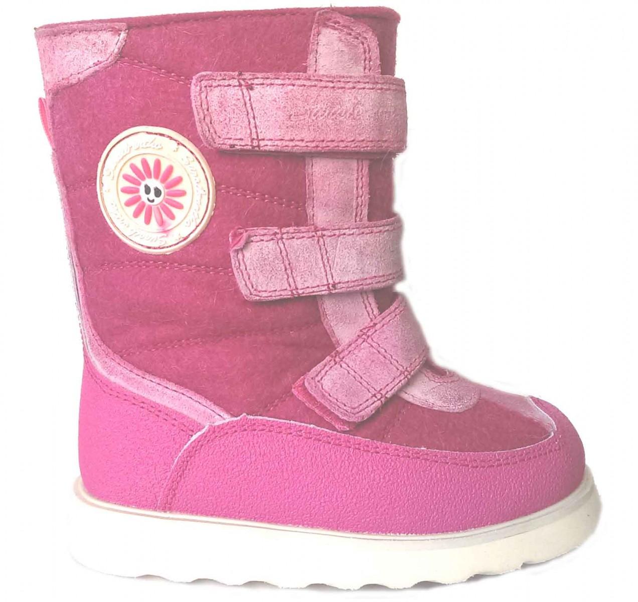 Валенки А 43-054 детские ортопедические (зима). стойка. ОртоМаг детская ортопедическая обувь - для детей, женская